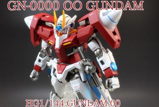 HG 1/144 ダブルオーガンダム GN-0000 色変更
