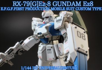 HGUC 1/144 ガンダムEz-8 第08MS小隊