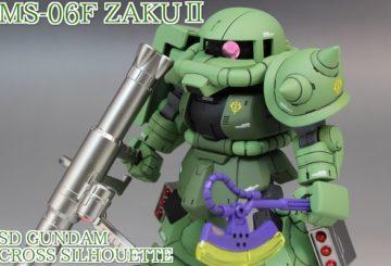 SDCS ZAKUⅡ SDガンダム クロスシルエット ザクⅡ クロスシルエットフレーム(グレー)