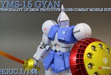 HGUC ギャン(ribaivu) YMS-15 GYAN 改修全塗装完成品