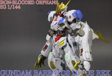 HGIBO GUNDAM BARBATOS LUPUS REX ガンダムバルバトス ルプス レクス 改修全塗装完成品