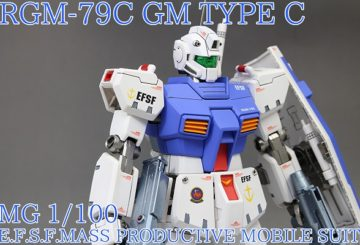 MG 1/100 ジム改 RGM-79C GM TYIPE C 改修全塗装完成品
